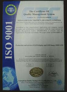 CN-ISO-2016