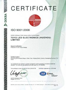 ISO-cert-Factory-1